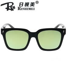 -2019 new lightning sunglasses men's retro big box bag flower legs sunglasses color film mercury glasses 930 on JD