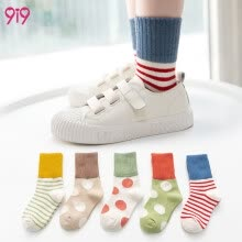 -9i9 long love children's socks 5 pairs of autumn and winter new striped wave point boys and girls socks 1900305 wild A section 9-12 years old on JD