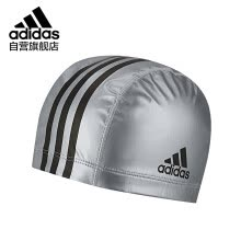 -Adidas adidas swimming cap fabric / fabric swimming cap PU material soft XL / men and women long hair large black F49116 on JD