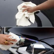 -Newest Vogue Natural Chamois Leather Car Cleaning Cloth Washing Suede Absorbent Towel on JD
