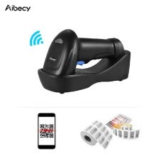 -Aibecy WM3L 433MHz Wireless 1D 2D Auto Image Barcode Scanner Handheld QR code PDF417 Bar Code Reader 200m/656ft Range 1300t/s Fast on JD