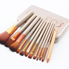 -NK3 generation portable 12 iron box makeup brush set explosion model 12 makeup brush on JD