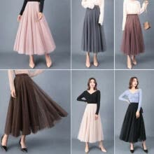 -Layers Tulle Skirt Women Vintage Dress 50s Rockabilly Tutu Petticoat Ball Gown on JD