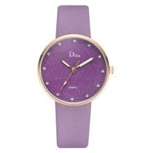 -Women's full screen love fashion watch diamond grading to send girlfriend gift table female table on JD