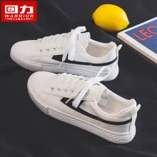 -Women's shoes, canvas shoes, children,2019 new style Korean tide shoes, official flagship store, all-in-one autumn, white-white sh on JD
