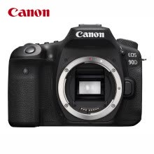 -Canon EOS 90D SLR Camera SLR Kit (EF-S 18-55mm f / 3.5-5.6 IS STM SLR Lens) on JD