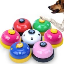 training-behavioral-aids-Pet Toy Training Called Dinner Small Bell Footprint Ring Dog Toys For Teddy Puppy Pet Call on JD