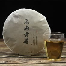 -Fuding 2013 High Mountain White Tea Gong Mei Tribute Eyebrow 350g on JD