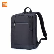 -Xiaomi Classic Business Style Backpack 15.6 Inches Laptop Bag 17L Large Capacity Rucksack Men And Women Bags For School Travel Bus on JD