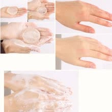 -Skin Beauty Body Hand Bleaching Whitening Lightening Cleansing Transparent Soap on JD