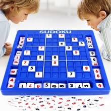 -Tailored Parent-child  Game Number Game Action Puzzle Board Game Funny Toy on JD