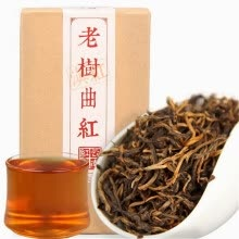 -C-HC003 China Yunnan dian hong black tea red box Chinese gifts tea spring feng qing fragrant flavor golden bough of pine needle on JD