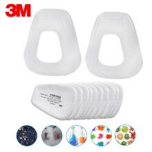 -3M 5N11 10PCS Filter Cotton & 2PCS 501 Filter cover N95 Particulate Filter for Gas Mask Respirator Use with 6000 Series Filter Car on JD