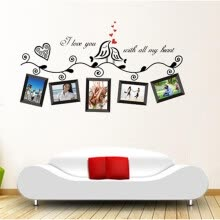 -Love Birds Photo Frame Art Wall Stickers Decal Romantic Wedding Room Decor on JD