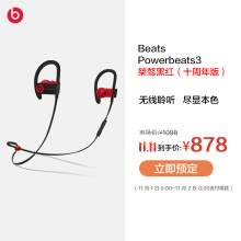 -Beats Powerbeats3 by Dr. Dre Wireless In-Ear Headphones - Black and Red (10th Anniversary Edition) MRQ92PA/A on JD