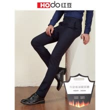 -Red bean Hodo men's trousers men 2018 autumn and winter new business casual series plus velvet slim straight trousers S5 black 160/72A (29) on JD