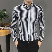 -Mens Suit Fit Long Sleeve Button Striped Down Dress Shirts Tops Blouse BK/L on JD