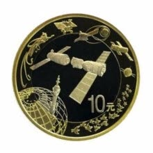 87502-27mm Cosmos Of China Commemorative Bimetallic Coin 10 Yuan Spaceflight Space Satellite Aerospace on JD