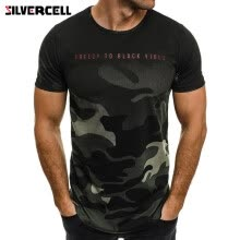 -Mens Camo-Camouflage T Shirts in Mens Short Sleeve Camouflage Hole T Shirt on JD