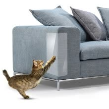 -Cat Pet Couch Protector Мебель Защита от царапин Cat Защита от царапин Pad для защиты мебели on JD