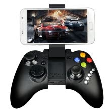 game-controllers-steering-wheels-LONGER Magic smart wireless Bluetooth gamepad on JD