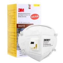 -3M Face Mask KN90 Folding Anti-Particles 9001V 25pcs/Box Jingdong Exclusive Packaging on JD