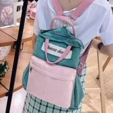 -Xiangxuan children XIASUAR backpack female canvas Korean campus student backpack college wind junior high school student schoolbag female large capacity travel bag 0233 pink green on JD