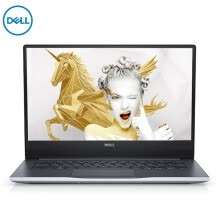 -Dell DELL burning 7000 3 generation 14.0 inch thin and narrow border laptop (i5-8265U 8G 256GSSD MX150 2G alone significantly backlit keyboard) glacial silver on JD