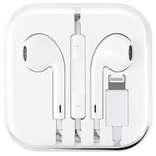 iphone-accessories-Biya Zi (BIAZE) Apple iphone7 headset Lightning in-ear phone line-controlled with Mike Stereo call for iphoneX / 8 / plus / 7 / 6s / 5s on JD