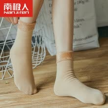 -Antarctic (Nanjiren) socks female autumn and winter warm socks plus velvet thickening floor socks in the tube fashion towel socks black code on JD