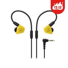 -Audio-technica ATH-LS50iS double-acting cell phone with earphone in-line earphone yellow on JD