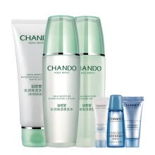 -CHANDO Snow Essence Cleansing Milk Foundation Set (Cleansing Cream + Ice Muscle Water + Emulsion + Snowy Trio + Cosmetic Bag) (Skin Care Kit) on JD