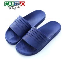 -Card Di Le crocodile four seasons men and women home slippers bathroom bath non-slip one soft bottom indoor home beach couple sandals male K7DXY8827 blue 260 (40-41) on JD