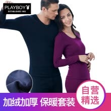 thermal-underwear-Playboy thermal underwear men's suit plus velvet thick wool round neck bottom Qiuyi Qiuku warm suit male 8316 navy blue XL on JD