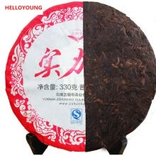 -C-PE012 Yunnan pu erh tea puer ripe organic pu er tea cooked ripe Pu'er tea 330g factory direct NO additives green food on JD