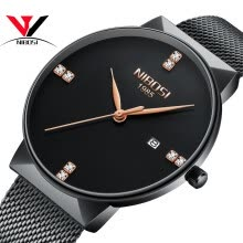 -Watch Mesh Band Montre Homme NIBOSI Watch Men Luxury Brand Famous Men Watches Stainless Steel Silver Quartz Wristwatches For Male on JD