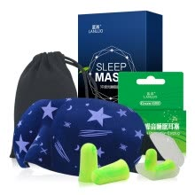 -Blue Lo eye earbuds set sleep shade breathable anti-noise camouflage eye mask 1 + green ear plugs 4 on JD