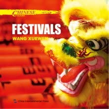 folk-culture-Chinese Culture: Festivals on JD