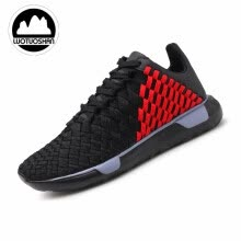 men-athletic-shoes-sneakers-Men's fashion The new Woven breathable flat lace-up classic popular Leisure sports shoes Basketball shoes Students' shoes on JD