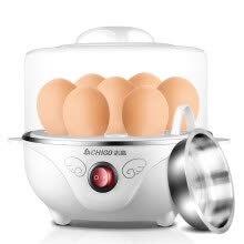 8750204-CHIGO Egg Cooker Steamer, 7 Egg Capacity, With Removable Tray & Auto Shut Off Feature on JD