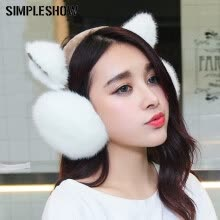 875062531-2018 New Fashion Rabbit Winter Earmuffs For Women Warm Fur Earmuffs Winter Warm Ear Warmers Gifts For Girls Female Free Shipping on JD