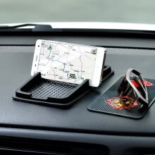 -CarSetCity Car Phone Holder / Non-slip Mat on JD