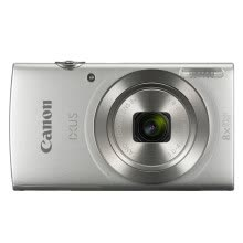 -Canon IXUS 175 Digital Camera Gift Box Set (16G card + camera bag) (about 20 million effective pixels 28mm wide-angle 8x optical zoom) Silver on JD