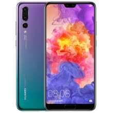 -Huawei HUAWEI P20 Pro comprehensive screen card three photos 6GB +64GB bright black full Netcom version mobile Unicom Telecom 4G mobile phone dual card dual standby on JD