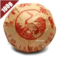 -2013 Year Shen Pu erh Tuocha Chinese Yunnan Xiaguan Puer Tea 100g Raw Bowl Pu'er Cha Buy-Direct-From-China PT11 Aged puerh best or on JD