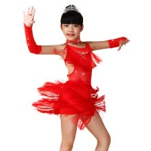 -Free Shipping Sequin Fringe Blue Pink Black Red Salsa Dress Child Girls Kids Latin Dresses Girls Latin Dance Costumes on JD