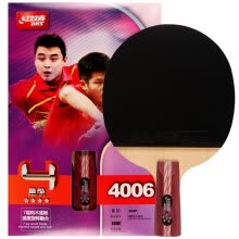 -Double Happiness DHS table tennis racket straight shot double-sided anti-plastic ring combination fast break single shot R2006 (with film sets) on JD