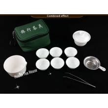-11pcs Set Chinese Travel Kung Fu Tea Set Ceramic Portable Teacup Porcelain Service Gaiwan Tea Cups Mug of Tea Ceremony Teapot on JD