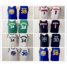 boy-sportswear-Sims Xu Boys / Kids Basketball Uniforms Set Custom Kids Sportswear Breathable Youth Sports Jogging James, Curry, Harden, Ianos Ado on JD