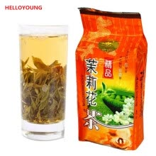 -spring Organic Jasmine tea 250g Freshest Organic Food Green Tea flower teas Health Care Weight Loss Free Shipping on JD